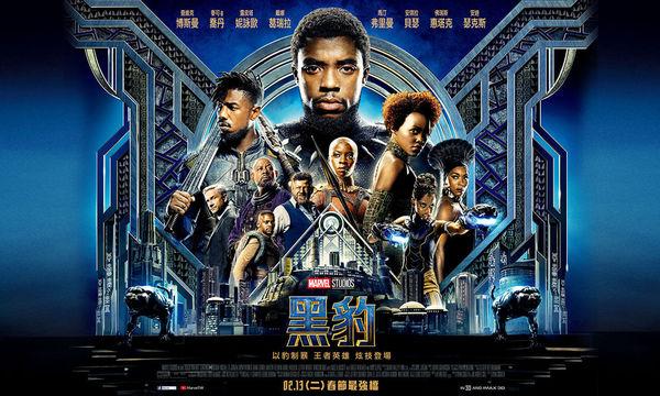 黑豹 : Black Panther