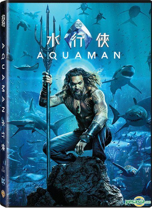 水行俠 : Aquaman (借閱 : 11次)