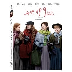 她們 : Little women