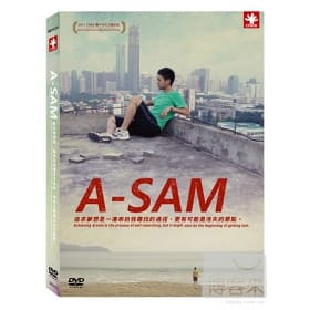 阿Sam : A-Sam