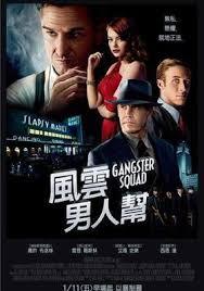 風雲男人幫 : Gangster Squ...