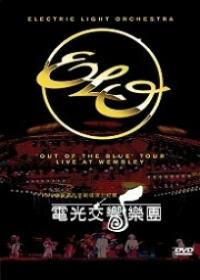 電光交響樂團 : Electric li...
