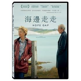 海邊走走 : Hope gap
