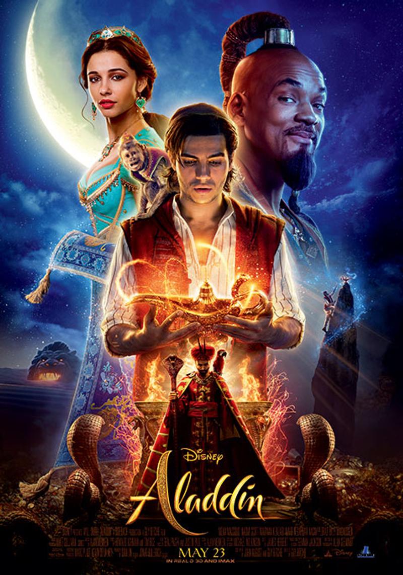 阿拉丁 : Aladdin